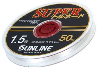 SUNLINE Super Tornado N